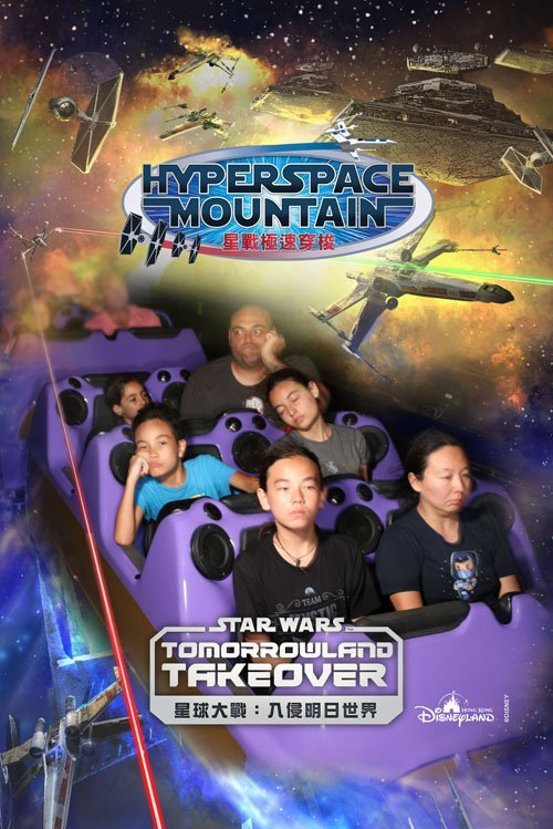 Hyperspace Mountain in Disneyland Hong Kong is a Star Wars ride and it's pretty cool. We rode it just so many times...