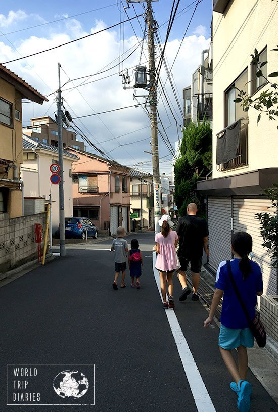 5 out of 6 of us in a more residential are in Shinjuku, Tokyo, Japan. The residential areas are highly silent, sometimes it's even creepy.