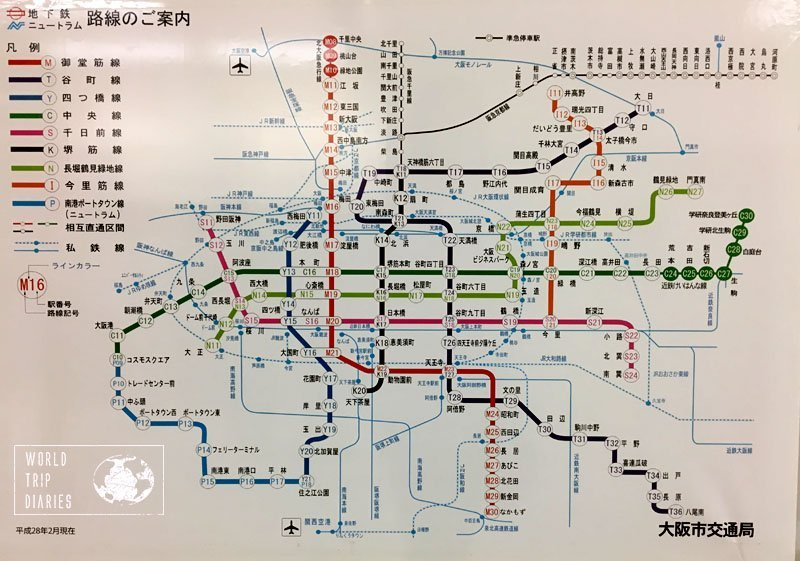 The metro (subway) map in Osaka, Japan. This one didn't have the roman letters caption, but most do.