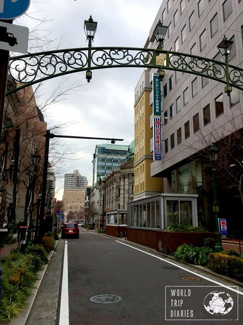 One of the streets in Yokohama - it reminded us of Canada, except for a few signs in Japanese.