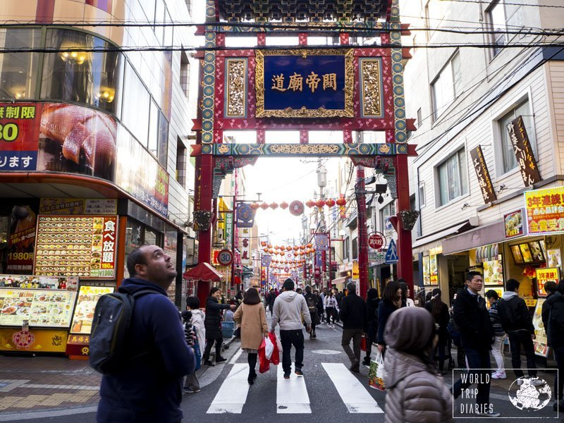 Yokohama's Chinatown with all the Chinese decoration and looks. It's definitely worth a stop!